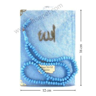Ana Sayfa kadife yasin kitabi mevlut tesbih kese bebek mavi 2 400x400