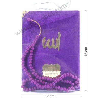 Ana Sayfa kadife yasin kitabi mevlut tesbih kese mor 1 400x400